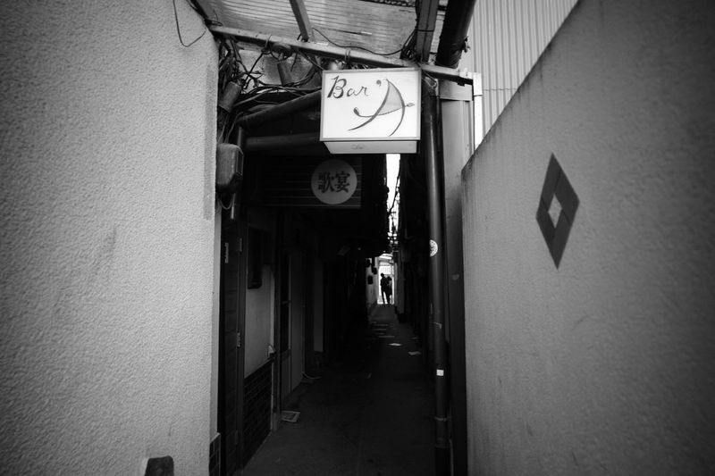 Back Alley Road Street Streetphotography Super Angulon 21mm F/3.4 Leica Lens M9-p Leica Bw Blackandwhite Monochrome People Bar Sign Signs Sign Clock Face Communication Architecture Information Signboard