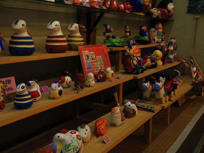倉敷 美観地区 玩具