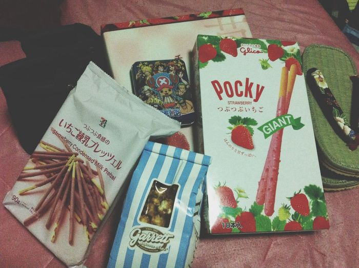 from japan thank you mom's parn