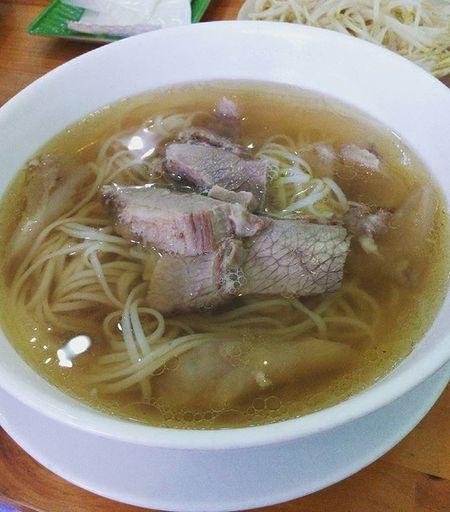 Ăn sáng w gia đình Pho Vietnamfood Food Foodporn Vietnamfoods