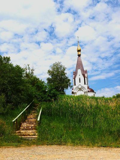 Russia Samara Religion Church