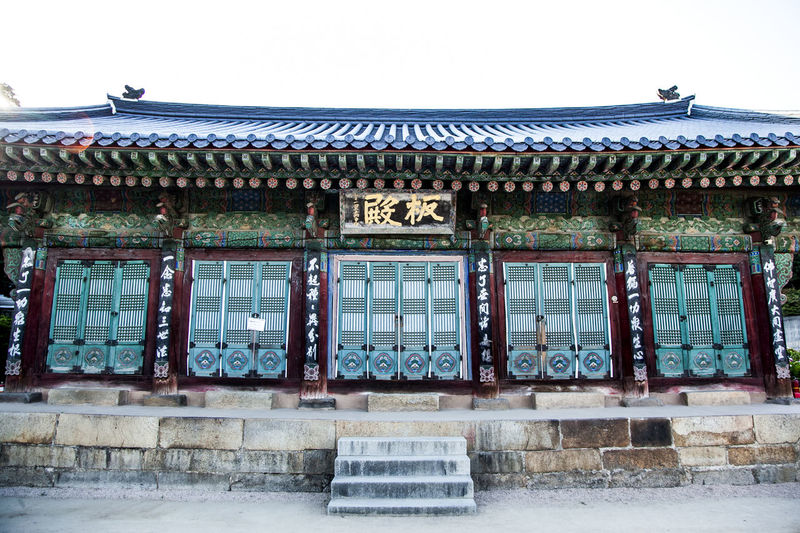 Abundance Architecture Bongeunsa Buddhism Buddhist Temple Building Exterior Built Structure Culture Cultures Design Famous Place Full Frame Historic History In A Row Large Group Of Objects Low Angle View No People Old House Ornate Pattern Repetition Roof Spirituality Tradition