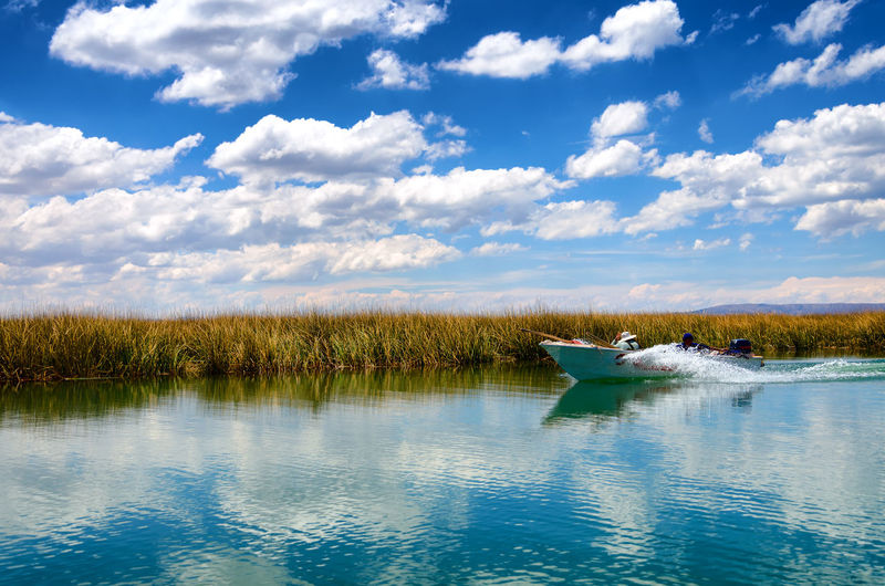 View Of Boat In Lake Titicaca  Against Sky