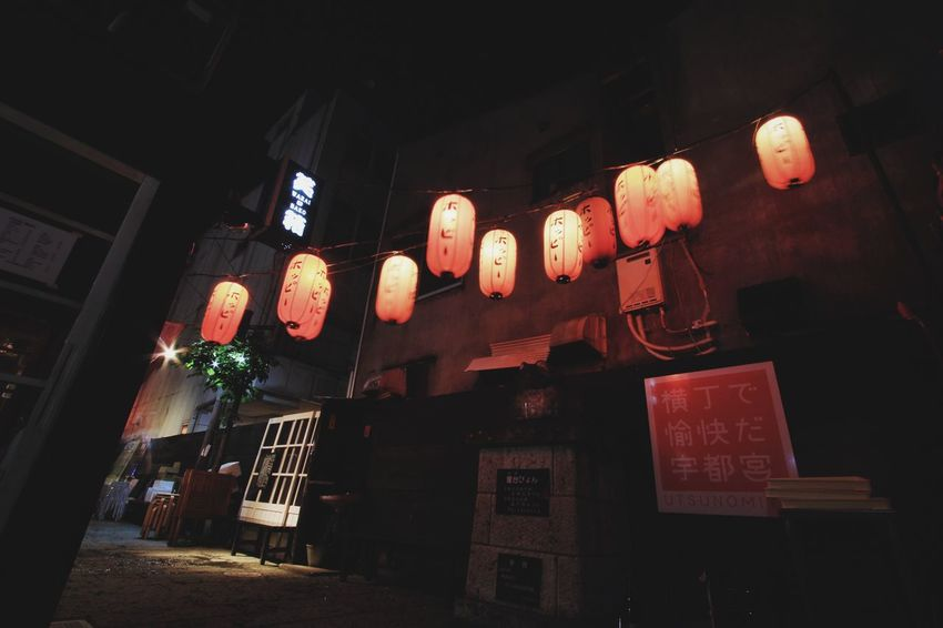 Celebration Chouchin City Life Communication Culture Cultures Decoration Halloween Hanging Illuminated In A Row Information Lantern Lantern Large Group Of Objects Lighting Equipment Multi Colored Night Nightphotography Red Sign Tradition Utsunomiya Landscape City