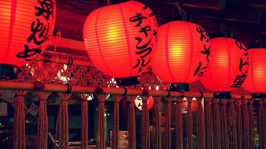 Rows of illuminated red chinese lantern