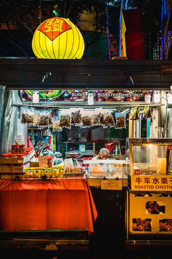 Multi colored shop for sale in market