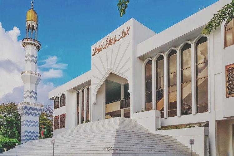 Maldives Islamic Centre Politics And Government Sky Architecture Building Exterior Built Structure