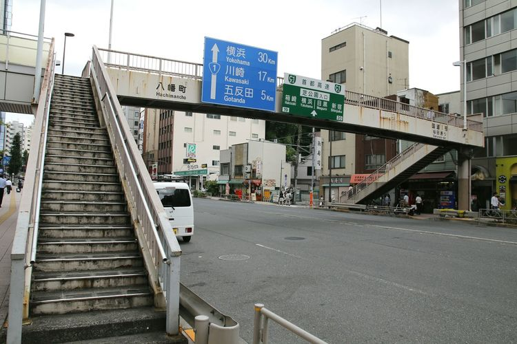 Stairs Tokyo Japan Tokyo Photography Built Structure 東京 Road Signs Tokyo, Japan Tokyo Tokyo Street Photography Tokyo Street View Japan Road Sign Tokyo Street Scenes Japan Photos Japan Street Shot Tokyo,Japan Japan Photography Tokyo Street Japan Tokyostreetphotography Kamiyacho Tokyo Street Tokyo Streets City Life Roadsigns Roadsign