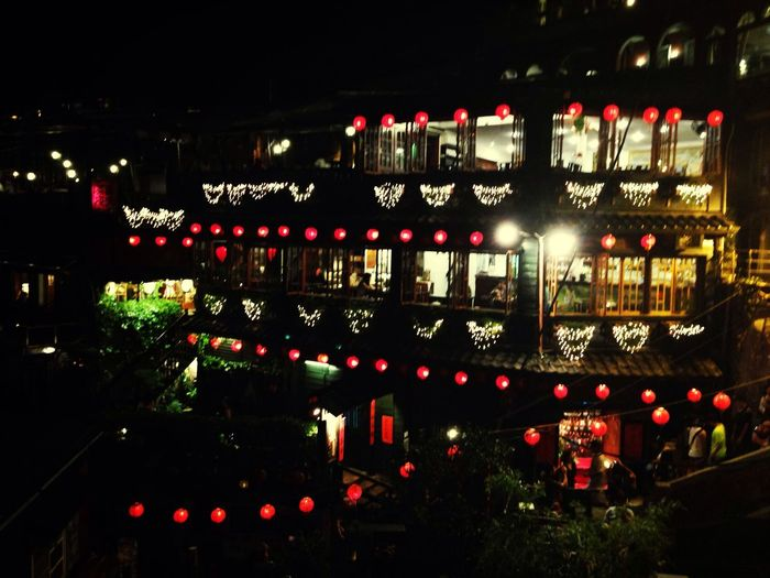 Went To.. 九份 in Taiwan ♡