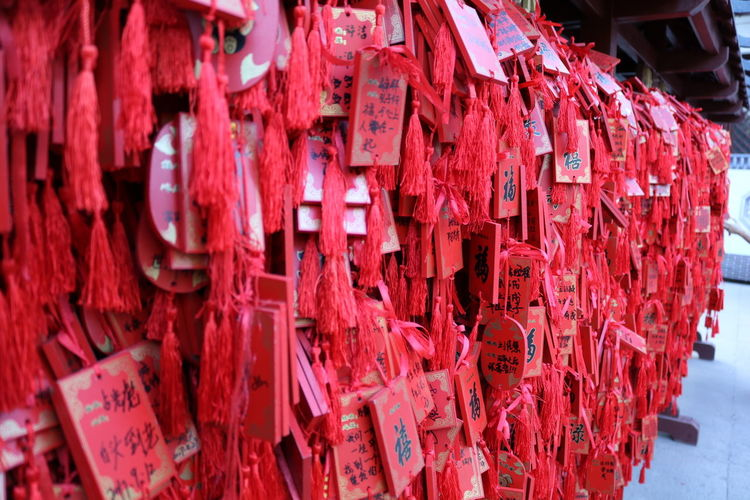 Red Abundance Hanging No People Close-up Day Indoors  Nanjing.China 3XSPUnity Nanjing China Wood - Material Wish Tree Confucian Temple 夫子庙
