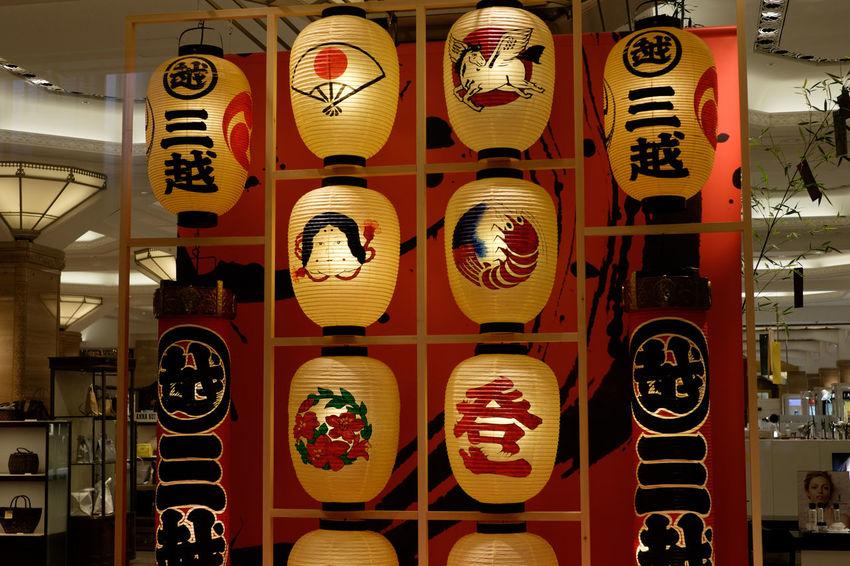 日本橋三越/Nihombashi Mitsukoshi Dept Store Department Store Fujifilm Fujifilm X-E2 Fujifilm_xseries Japan Japan Photography Japanese Culture Mitsukoshi Tokyo 三越 日本橋三越 東京