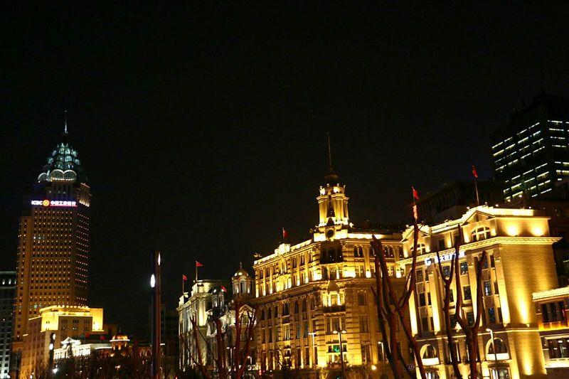 The Bund Shanghailife Shanghaivisit