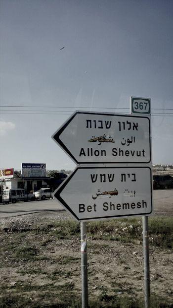 Traveling Jerusalem Holyland Street Photography
