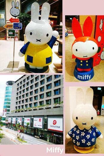 環球購物中心桃園 A8 的米飛兔~ ミッフィー Global Mall 미피 Miffy 環球購物中心桃園 A8 林口 米飛兔