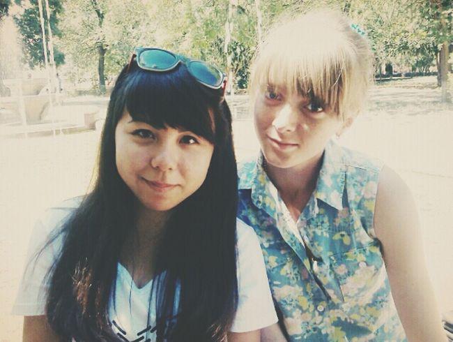 My Friend's Birthday Ukraine B-D ♥
