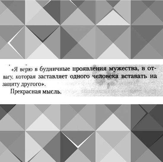Вероника Рот Дивергент
