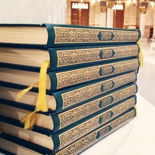 لا تجهروه !!! . . . الاسلام القرآن الدين Islam religion quran