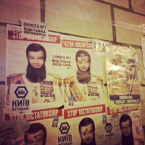 Жалкий Янукович євромайдан евромайдан