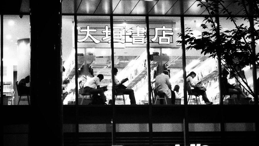 Street Photography Black & White Bookstore People Watching