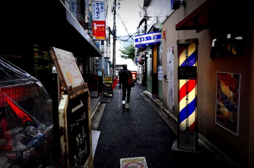 Alley 中野 Walking Around 세계 東京 Nakano Tokyo Nikonphotography Nikon Snapshot Snap City Life Architecture City Built Structure Building Exterior Full Length Adult One Man Only People Outdoors