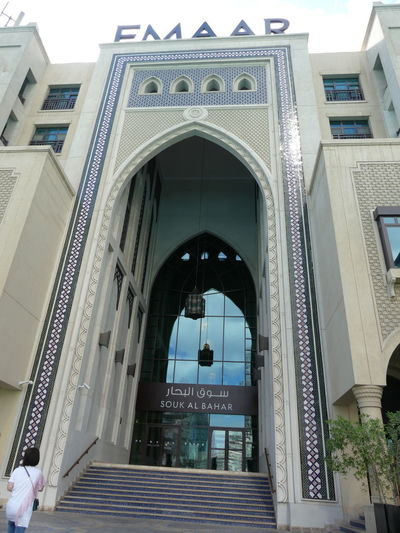 Entrance to Souk Al Bahar, Dubai, United Arab Emirates 2019 Dubai UAE 2019 Souk Souk Al Bahar Shopping Mall Entrance Steps No People Low Angle View Arch Modern Arabic Architecture Emaar City Façade Reflection In The Glass  Reflection Shopping Full Frame Composition Outdoor Photography Tourism Tourist Attraction  Travel