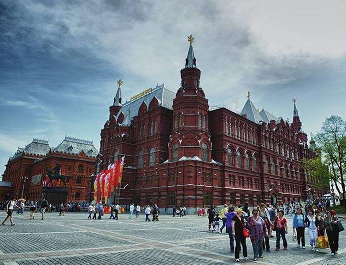 Moscow Moscou Landscape Paysage Red Place Rouge Nikon Nikonfr NikonRussia 1x Travel