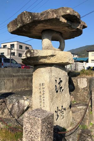 A Stone Lantern Related to Buddhism, Seen by the Roadside. (181110-181201) A Stone Lantern Buddhism Culture Art And Craft Sculpture Representation Architecture Day Nature Sunlight Built Structure Building Exterior Craft Creativity Text Communication Sky City Outdoors No People