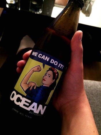 Öl för fan