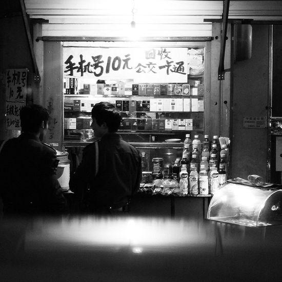 The Human Condition Streetphotography Monochrome OpenEdit Hello World Walking Around