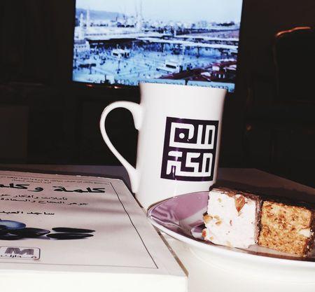 Reading Coffee Time Makkah Sweets