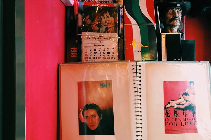 Colors Photo Album Old Calendar Film Poster In The Mood For Love Vintage Shop PhonePhotography HongKong
