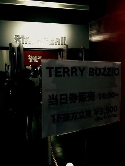 """Cities At Night ♪♪☆ this night ,fever dream corabo⁉️🅿️rogressive night☆session,,,japaneas regend cool artist 🅱est Matching """"Ⓜ️r..our regend.,Terry☆🅱ozzio...famouse artistic drum 's god hand."""