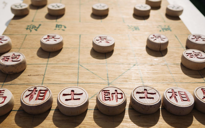 Chinese chess Arrangement Chess Chess Board Chess Piece Chinese Characters Chinese Chess Focus On Foreground Game In A Row Leisure Games No People Still Life Wood - Material