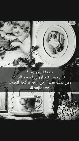 Najlaaez تصميمي بقلمي