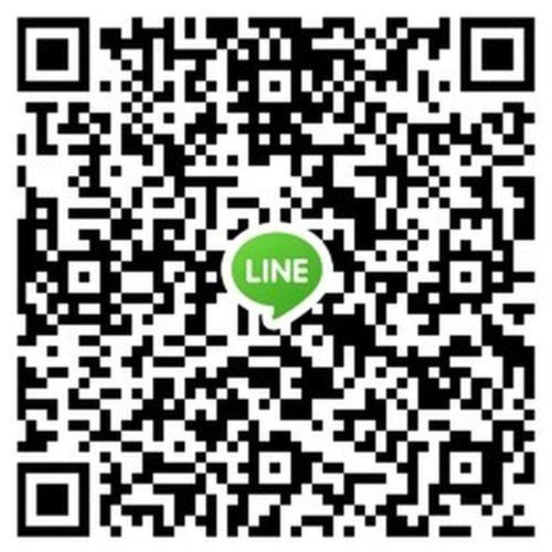 LINEStrichcode