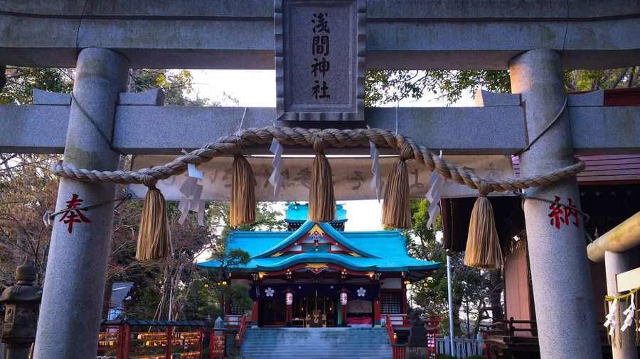 My Favorite Place Japan Shrine Asamashrine Torii Gate Architecture Built Structure Low Angle View Architectural Column Building Exterior Religion Place Of Worship Column Entrance Temple - Building Day Outdoors Pillar Colonnade Sky City Life Architectural Feature Temple Eaves