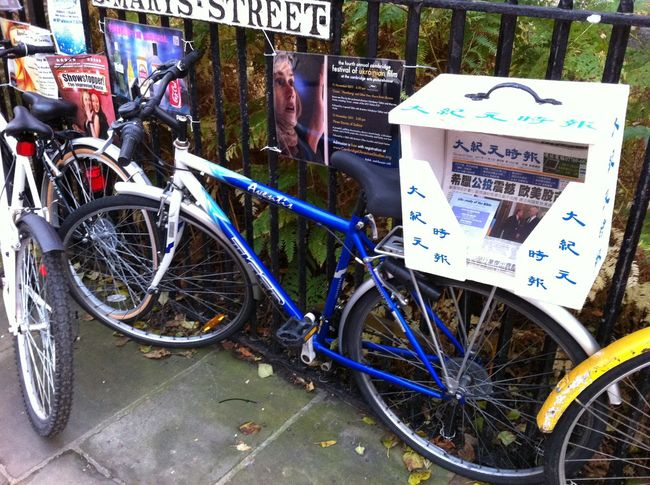 Bicycle newstand Bicycle Cycling Day Information/news Bike Mode Of Transport Outdoors Parked Ride Street Observation Transportation