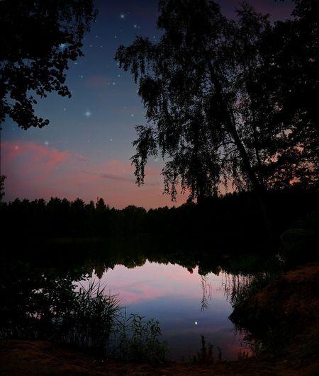 Поход Природа и город. ополье Eye Em Nature Lover Naturelovers night