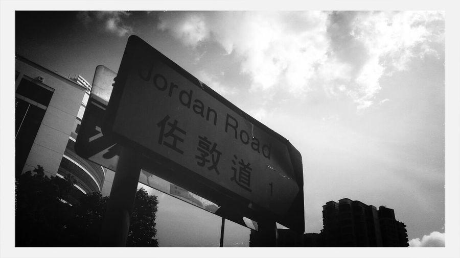 hello, Jordan. Street_nameplate