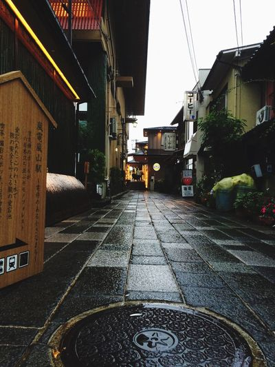 Kyoto, Japan Kyoto Japan Rainy Days 0611 Good