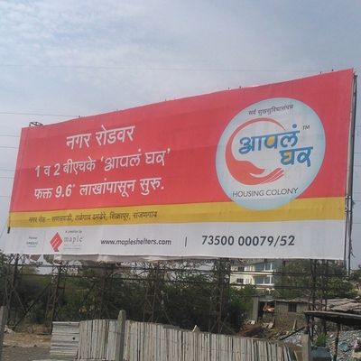 Ultra Affordable Housing in Pune aapka ghar by maple Realty