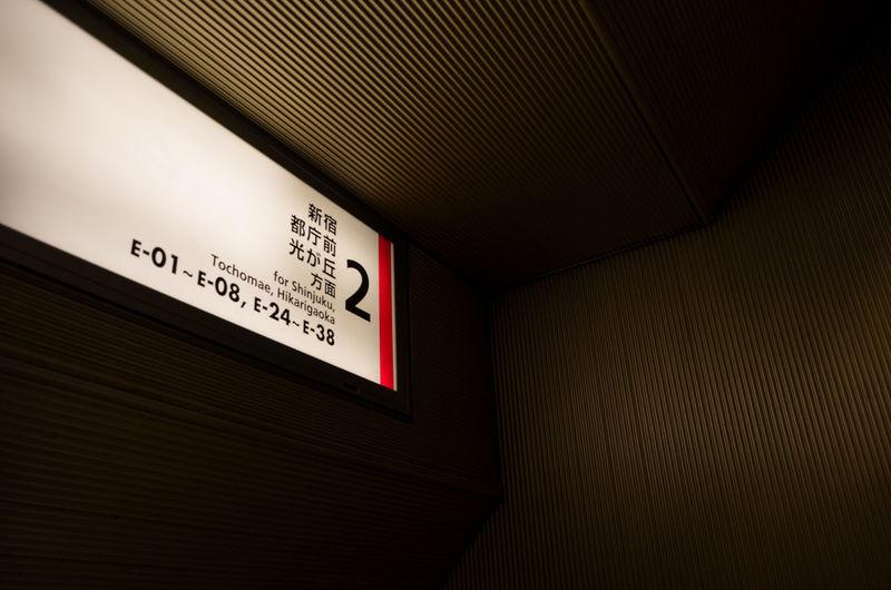 Text on illuminated sign