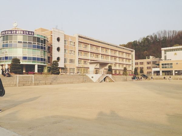 At School In School My School~~