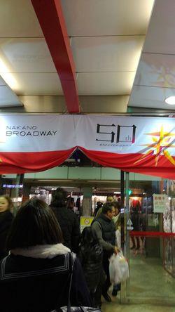 Cultures People City Nakanobroadway Nakano Anime Day 50thanniversary