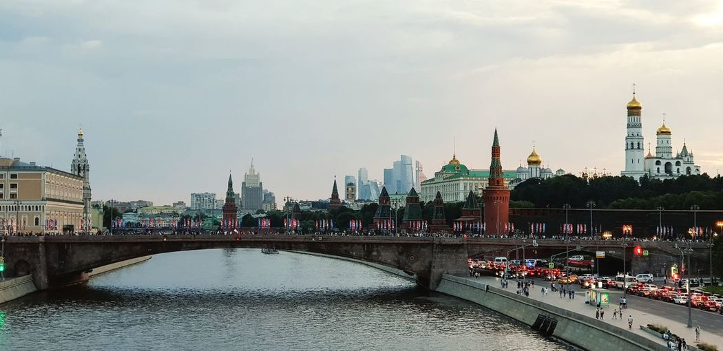 From Moscow