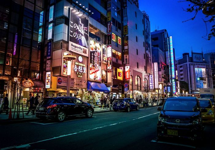 I'm around the corner from anything that's real. Architecture Building Exterior Car Travel Destinations Shibuya Shibuya,Tokyo
