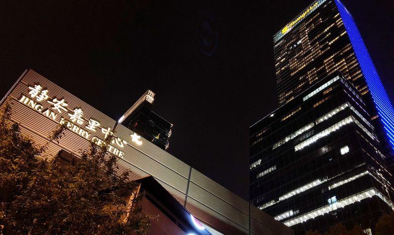 上海 靜安嘉里中心 Shanghai Building Exterior Illuminated City Night Architecture Built Structure Office Building Exterior