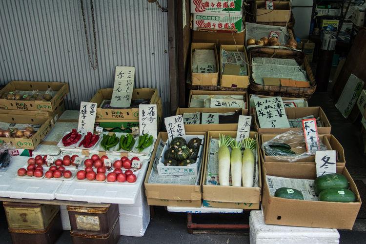 Fruits Japan