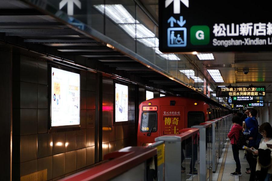 新北投駅/Xinbeitou Station Fujifilm FUJIFILM X-T2 Fujifilm_xseries Station Taipei Taiwan Travel Travel Destinations X-t2 台北 台湾 新北投 車站