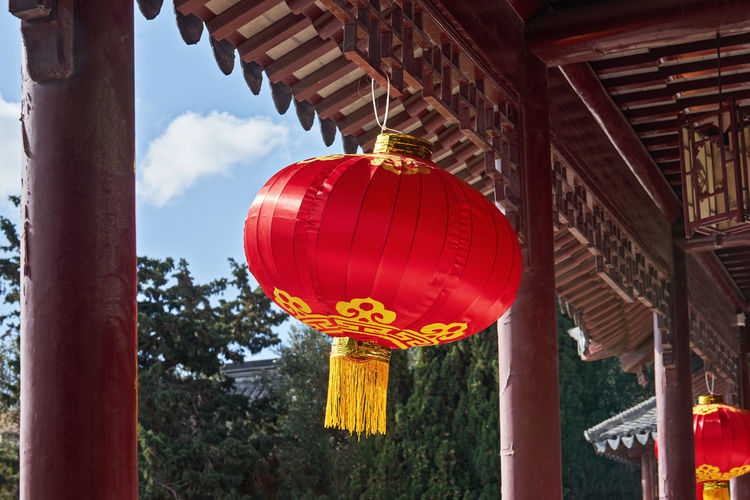 Red lanterns hanging outside building